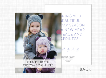 Vertical Custom Flat Photo Cards, Value Size